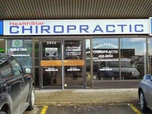Healthstar Chiropractic Clinic