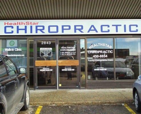Edmonton Chiropractors Office